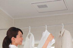 TOTOサザナの浴室換気暖房乾燥機「三乾王」はお風呂をより快適にします