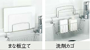 まな板立て・洗剤やスポンジが置ける水切りカゴ
